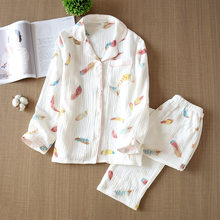 Pajama Set Women Spring Autumn Cotton Gauze Casual Suit Autumn Long-sleeved Thin Home Wear Feather Print Sleeping Clothes Women(China)