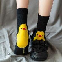 cartoon socks animal print duck cute calcetines harajuku kawaii women skarpetki kobieta skarpety mujer meias calcetas funny sock