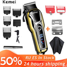 Kemei Hair Clipper electric Hair Trimmer professional Men's hair clipper cordless Cutter LED display Wireless Hair Cutter 5