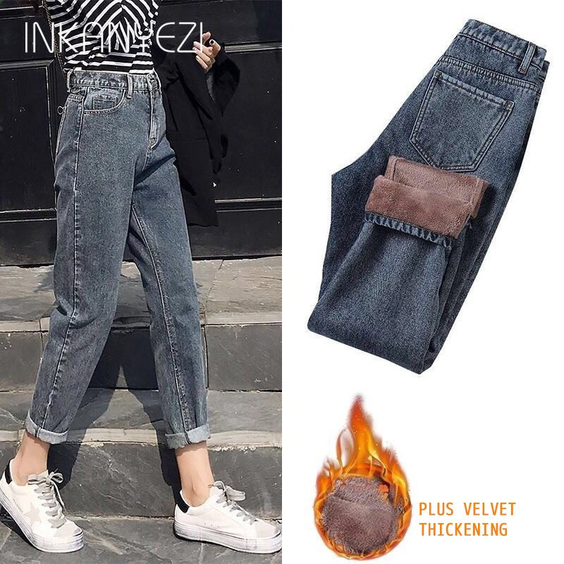 Vintage Boyfriends Harem Winter Jeans Women 2019 Loose Women High Waist Velvet Jeans Trousers Fleece Jeans Warm Mujer Cotton -85