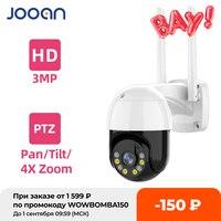 Cámara IP inalámbrica PTZ de 3MP, impermeable, Zoom Digital 4X, domo de velocidad, Super 1296P, WiFi, cámara de seguridad CCTV de Audio
