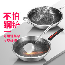 Нержавеющая сталь Wok сотовая кастрюля с антипригарным горшком Бездымная сковорода для здоровья, не покрытая покрытием, горшок для топливного газа, универсальная плита