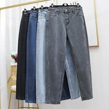 Jeans Vintage taille haute 5XL pour femmes, pantalon sarouel, Streetwear ample pour petit ami pour femmes K609