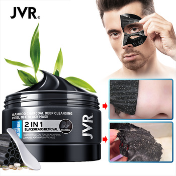 Blackhead Remover Mask Skin Care Bamboo Charcoal Against Black Dots Cleansing Peel Off Face Mask Pore Strip Acne Treatment 120g 1
