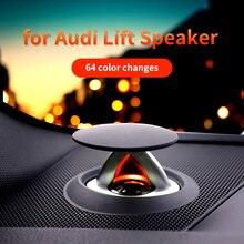 цена на Dashboard lifting speaker for Audi A4 S4 RS4 A6 S6 RS6 A7 S7 RS7 A5 S5 RS5 Q5 SQ5 audio tweeter midrange upgrade ambient light