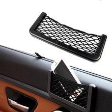 Автомобильный органайзер сумка для хранения автомобильный сетчатый