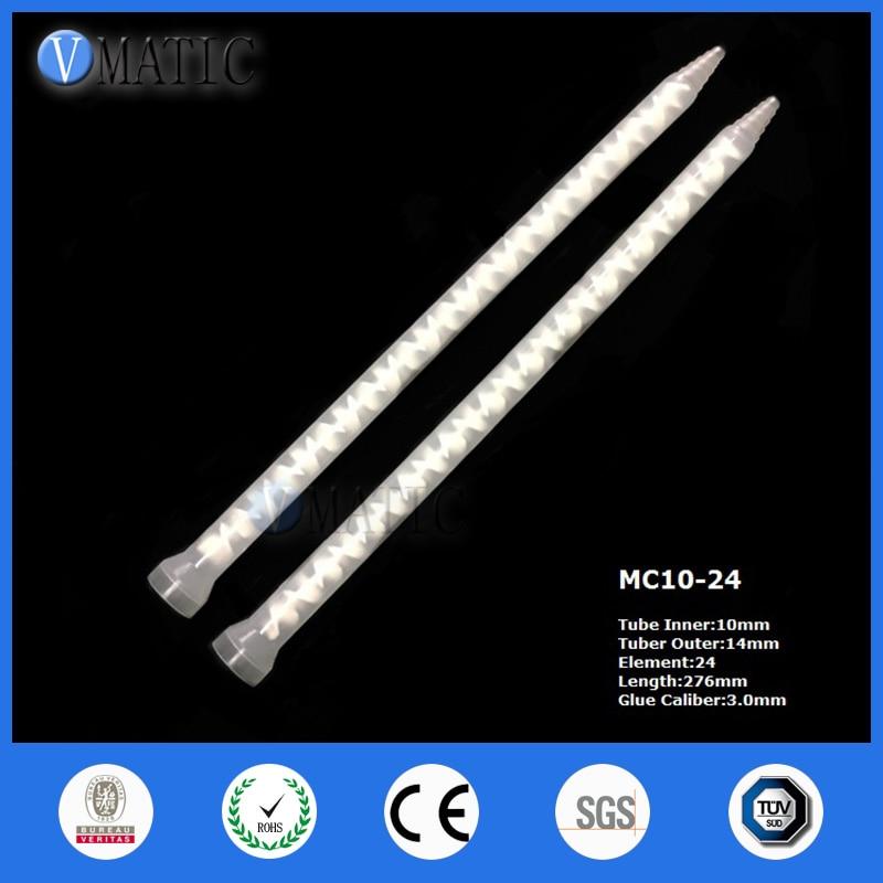 Free Shipping 20Pcs Free Shipping Resin Static Mixer MC10-24 Mixing Nozzles For Glue Dispensing