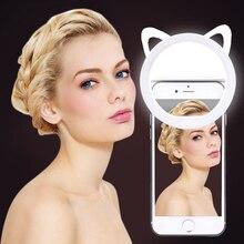 사랑스러운 Selfie 플래시 라이트 USB 충전식 채우기 라이트 카메라 사진 Selfie 링 라이트 ipad 스마트 폰에 대한 강화