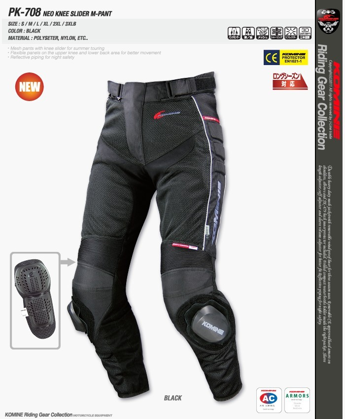 Pants Mesh Dirt-Bike KOMINE Motocross Motorcycle-Racing Wholesale Ride for Pk-708/Motocross/Summer/Mesh title=