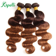 Braziliaanse Haar Weefsel Bundels 3 Ombre Haar Body Wave T4/30 Human Hair Weave Bundels Two Tone Niet Remy hair Extensions(China)