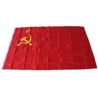 عالية الجودة الاتحاد الأحمر من الجمهوريات الاشتراكية السوفياتية الاتحاد السوفياتي العلم راية ديكور المنزل في الأماكن المغلقة في الهواء الط...