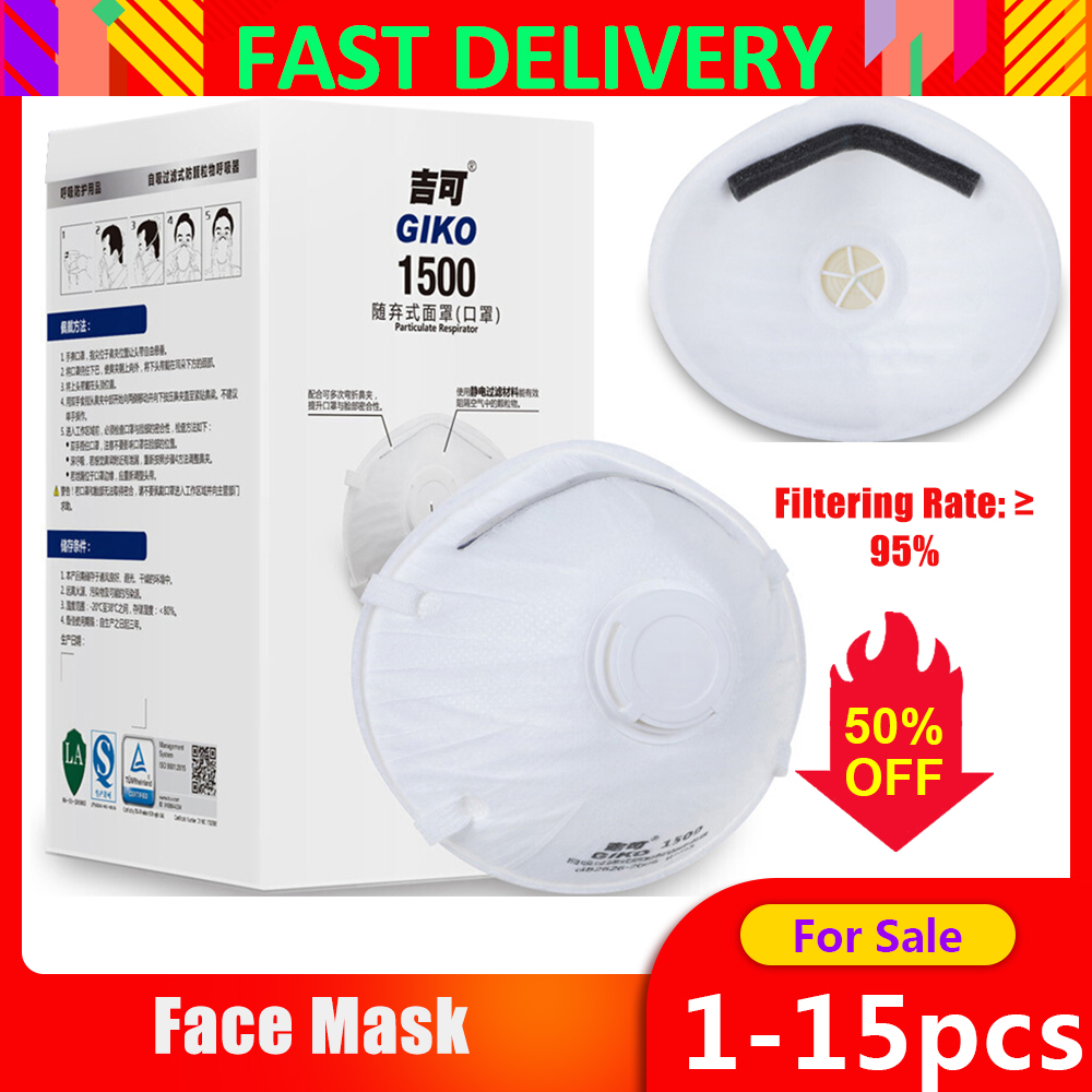 15PCS N95 Mask N95 Disposable KN95 Face Mask Respirator Ffp2 Breathable Protective Mask Safety Masks 95% Filtration As N95