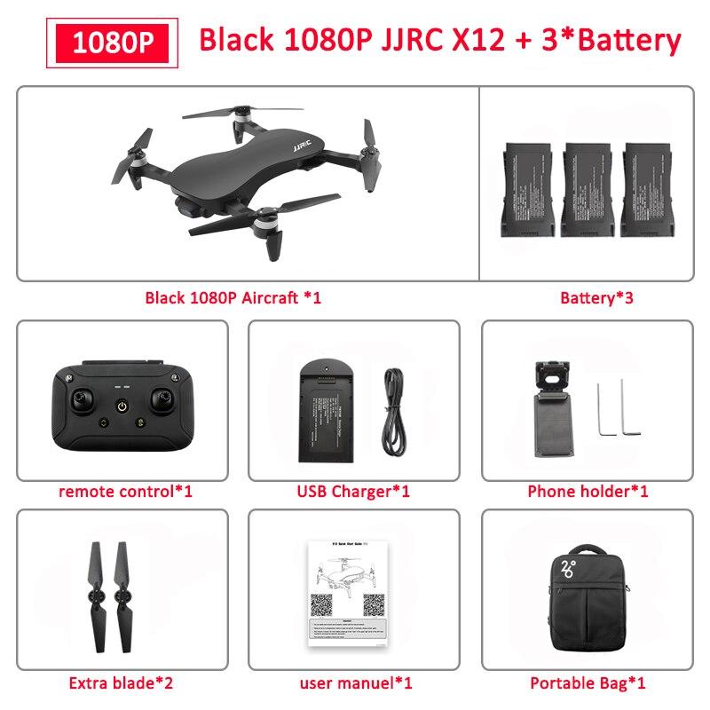 JJRC X12 Anti-shake 3 Axis Gimble GPS Drone with WiFi FPV 1080P 4K HD Camera Brushless Motor Foldable Quadcopter Vs H117s Zino