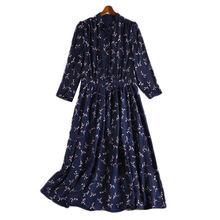 Платье женское демисезонное с длинным рукавом и воротником стойкой