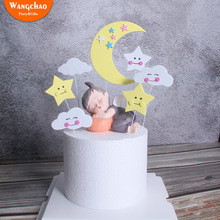 1 Set Colorful Stars Moon Smiling Face Clouds Happy Birthday Cake Topper Kids Favors Decoration Party Supplies 4 Colors