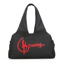 Jimnastik spor Yoga dans çantası kızlar için çanta Crossbody tuval büyük kapasiteli çanta kadın bale dans çantası yetişkin bale çanta