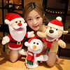 Cartoon Marionnette Santa Claus Elk Snowman Hand Puppet Plush Stuffed Toy Baby Christmas Gifts Soothing Doll Fabric Comfortable