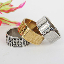Women Men Punk Jewelry Gifts Accesories 3 Color New Jesus Religious Ring Classic Wide Faced Stainless Steel Round