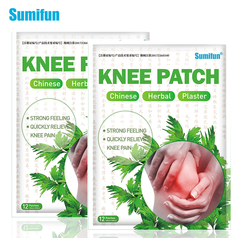 Sumifun 12Pcs Wormwood Knee Plaster Cervical Joint Ache Pain Relieving Sticker Body Massage Arthritis Medical Patch K04601