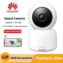 Huawei 360 derece kamera Wifi IP kablosuz 1080P HD Video gece görüş ev güvenlik insansı algılama akıllı Mini kamera