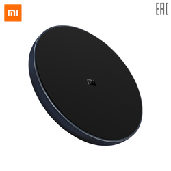 Wireless charging Mi Wireless Charging Pad