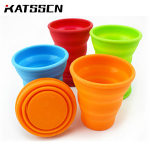 Drink Tools Coffee Cup Solid Color Water Folding Gargle Cup for Outdoor Travel Tea Glass Cup Silicone Cups Travel Portable 030 цена