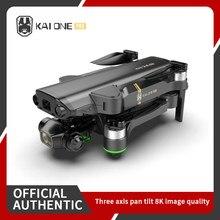 Kaione gps zangão 8k câmera dupla 5g wifi 3-axis cardan fotografia aérea motor sem escova dobrável quadcopter rc distância 1200m