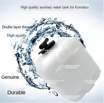 Free delivery excavator accessories Komatsu 200-7 pairs of water tanks, PC120/200/210/240 auxiliary tank, auxiliary kettle.