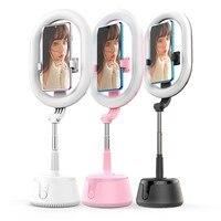All-In-One riconoscimento facciale retrattile abbellimento pieghevole riempimento luce intelligente a 360 gradi segui PTZ Light Selfie Stick