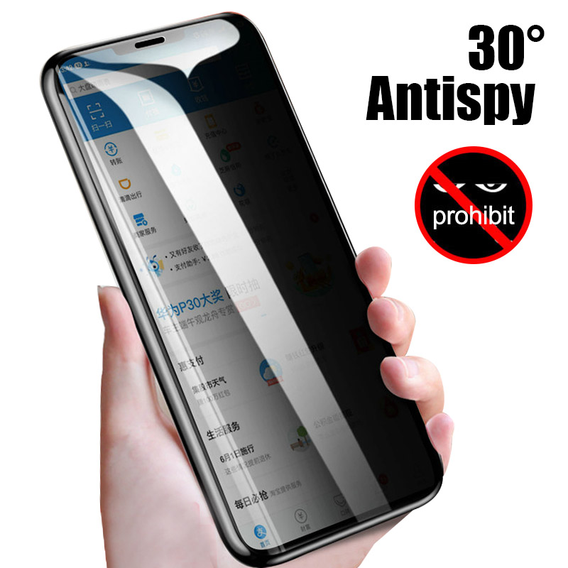 Privacy Tempered Glass For vivo u3x z5 u1 y3 s1 Protective Glass for oppo a9x a5 a83 a73 a59 a57 Screen Protector Film image