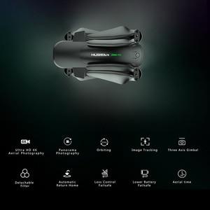 Image 3 - Hubsan Dron Zino Pro con GPS, cámara 4K, UHD, 5G, WiFi, 4km, FPV, 3 ejes, cardán sin escobillas, RC