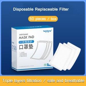 Image 5 - 50 stücke Einweg Gesichts Maske Filter Pad vlies Anti staub Maske Ersatz Universal Schutzhülle Austauschbare Gesicht Maske filter
