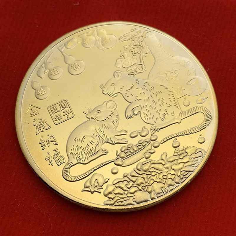 2020 Năm Của Chuột Đồng Tiền Kỷ Niệm Hoàng Đạo Trung Quốc Lưu Niệm Thách Thức Tập Thể Âm Lịch Bộ Sưu Tập Nghệ Thuật Thủ Công Quà Tặng
