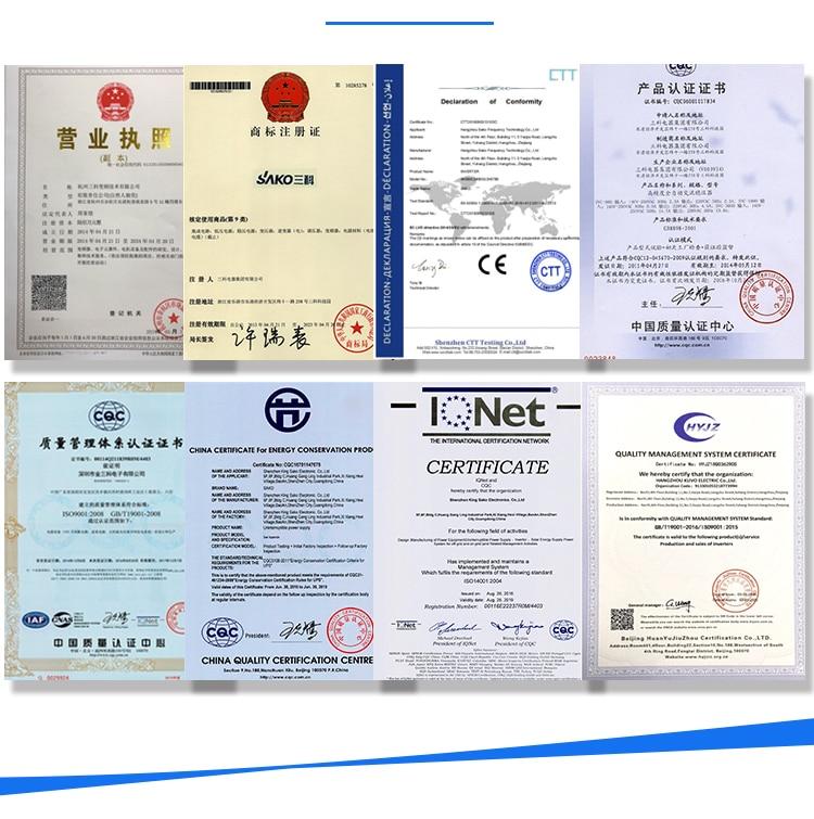 SKI780详情-修改英文_33