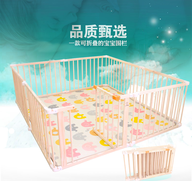 Foldable Children's Play Fence Baby Walking Solid Wood Household Safety