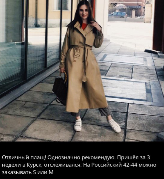 UK Brand new Fashion 2019 Fall Autumn Casual Double breasted Simple Classic Long Trench coat with