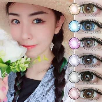 Unisex Dolly soczewki kontaktowe dla kobiet mężczyzn kolor 1 rok użytkowania szkło kosmetyczne okulary z dużym uchem dziewczyna 6 kolorów линзы для глаз tanie i dobre opinie VIVIGO CN (pochodzenie)