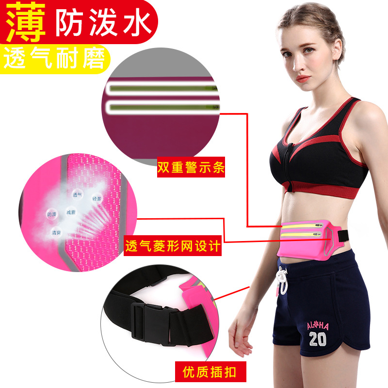 Ultra-Thin Outdoor Sport Waist Bag Double Zipper Lycra Breathable Voltage Wallet Universal Waterproof Fitness Mobile Phone Bag