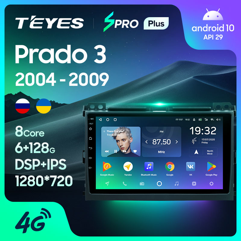 TEYES SPRO Plus Штатная магнитола For Тойота Ленд Крузер Прадо J120 For Toyota Land Cruiser Prado 120 2004 - 2009 Android 10, до 8-ЯДЕР, 2DIN автомагнитола 2 DIN DVD GPS мультимедиа авто...