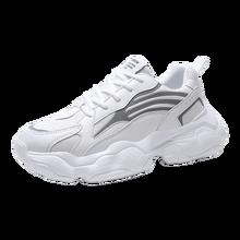 Новые мужские кроссовки; дизайнерская подошва для папы; Zapatos De Hombre