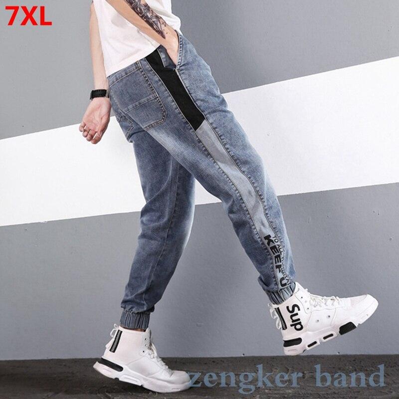 Plus Size Jeans Men's Big Size Loose Stitching Harem Pants Letters Elastic Slim Feet Trousers Jeans For Men Clothes Boyfriend