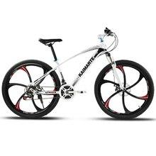 24 и 26 дюймов горный велосипед 21 скоростной велосипед передний и задний дисковые тормоза велосипед с амортизирующей езды велосипед