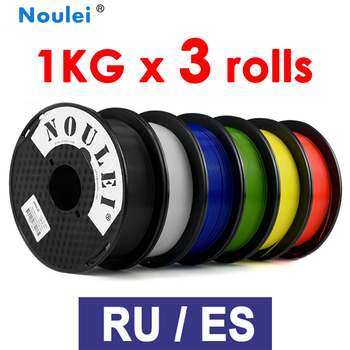 Noulei 3KG 3D Printer Filament PLA 1.75 mm 1KG/Roll for 3D Printer and pen White/Black Color Materials