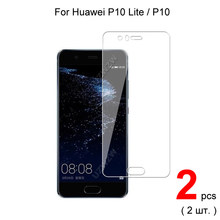 For Huawei P10 Lite / P10 Premium 2.5D 0.26mm Tempered Glass Screen Protector For Huawei P10 Lite Protective Glass