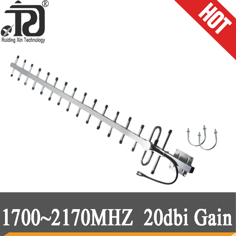 20dBi 3G 4G External Yagi Antenna 1710-2170 DCS 2G 1800Mhz 2100MHz Outdoor Antenna For GSM DCS WCDMA Cell Phone Signal Repeater