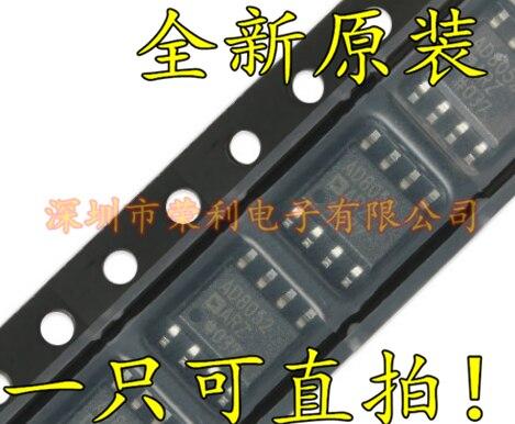10PCS AD8052 AD8052AR AD8052ARZ SOP-8