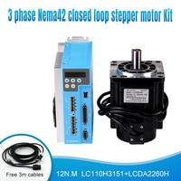 Lichuan 12N.M 110mm Nema42 220v 150v~230VAC 3 phase CNC Servo Step Closed loop stepper motor drive kit with encoder