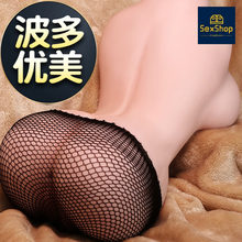 Sexual Intercourse Anal Sex Dolls Half Body Aircraft Cup Adults Toys Realistic Sexdoll Love Not Inflated Sexy Shop Toy For Men(China)