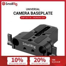 Универсальная Низкопрофильная Базовая пластина SmallRig для Dslr камеры с 15 миллиметровым стержневым зажимом, например для Sony Fs7, для Sony A7 Series 1674