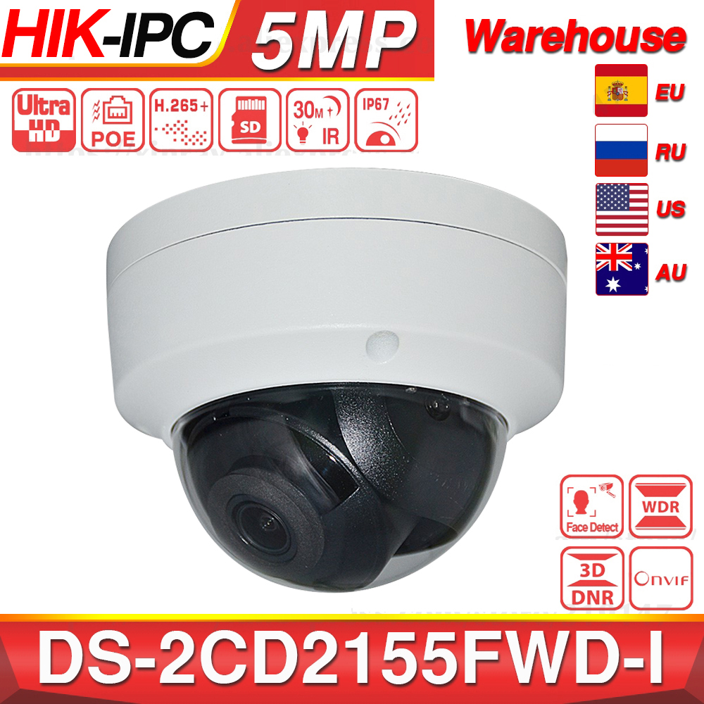 Hikvision DS-2CD2155FWD-I POE Camera Video Security 5MP IR Network Dome Camera 30M IR IP67 IK10 H.265+ SD Card Slot